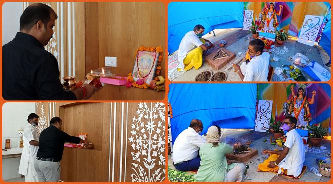 Viswakarma Puja – 2020